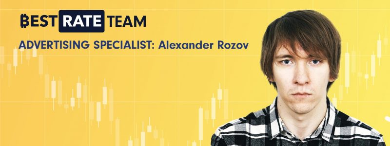 Meet the Team: Alexander Rozov