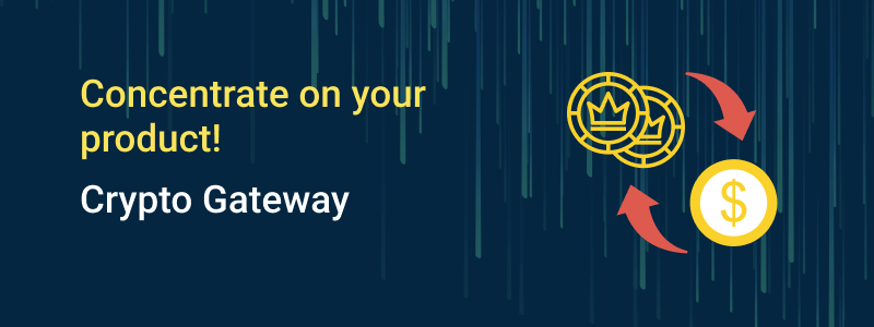 Crypto Gateway